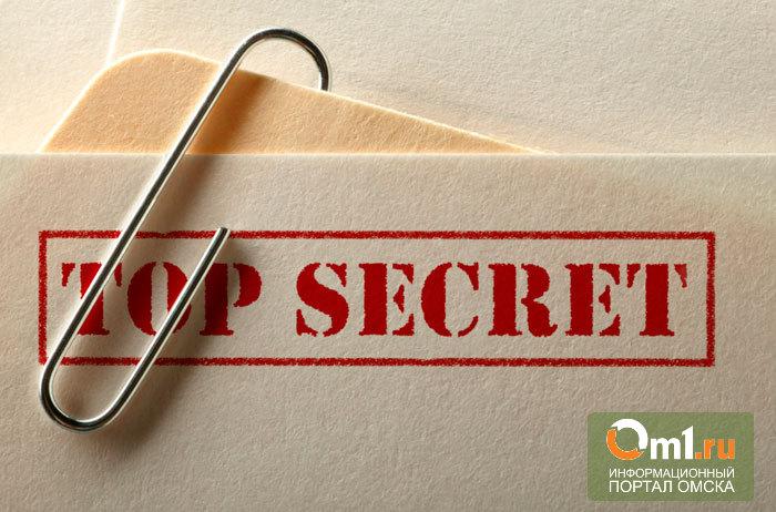 Канадский депутат в спешке оставила папку с секретными документами в аэропорту