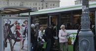 В Омске на остановке общественного транспорта мужчине проломили голову