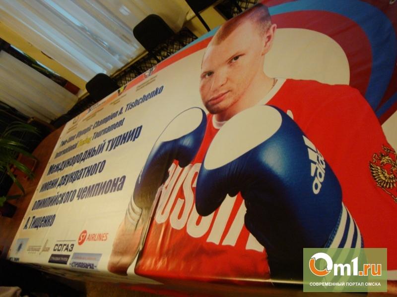 Участникам турнира имени Тищенко в Омске за I место дадут 50 тысяч