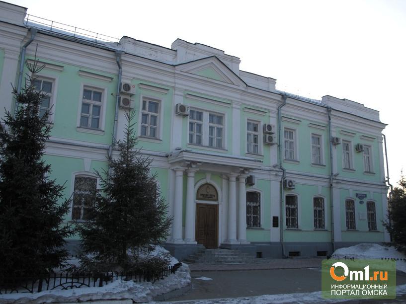 Омскую транспортную прокуратуру возглавил Дмитрий Козловский