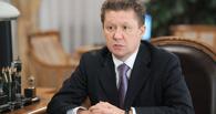 Омичи подарили главе «Газпрома» оттиск улицы Чокана Валиханова
