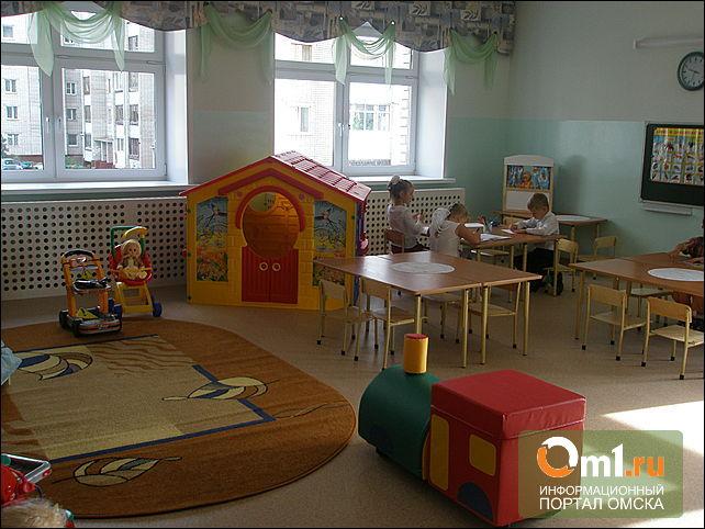 В Омске начали строить детский сад на 18 групп