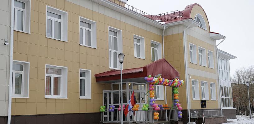 В микрорайоне Входном открылся новый детский сад, рассчитанный на 150 малышей