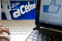 Facebook заблокировала «Яндекс»