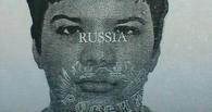 Пропал 14-летний омич Максим Сребрянский
