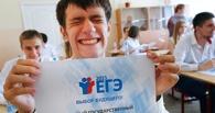 В Омске с ЕГЭ по иностранному языку выгнали выпускника с мобильным телефоном