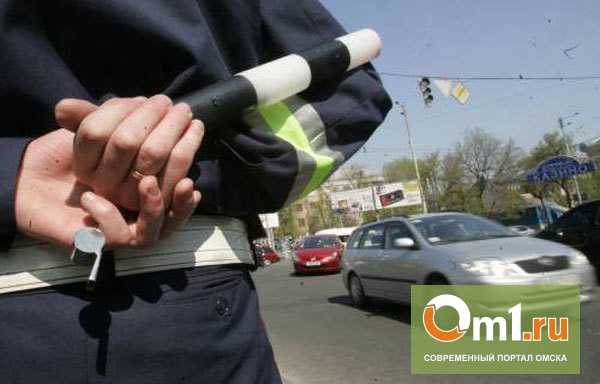 В Омске проводится служебная проверка в отношении гаишника