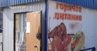 В центре Омска в киоске горячего питания найден труп продавца
