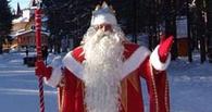 В Омске на Ленинградской площади откроется усадьба Деда Мороза