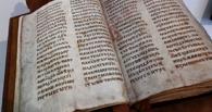 «Пушкинка» научит омичей искусству древнеславянской письменности