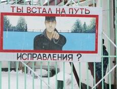 В Омске замначальника колонии воровал деньги из кассы на погашение ипотеки