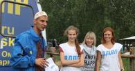 На фестиваль «Солнцестояние» приехала раздавать листовки ЛДПР (обновлено)