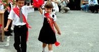 Омские власти выделили 150 тысяч рублей для малообеспеченных школьников