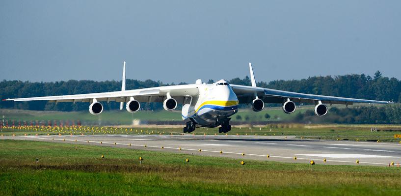 Самый большой в мире самолет Ан-225 впервые перелетел из Европы в Австралию