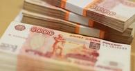 Суд постановил взыскать с омского бизнесмена 24 млн рублей