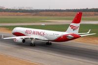 Росавиация возобновила лицензию авиакомпании Red Wings