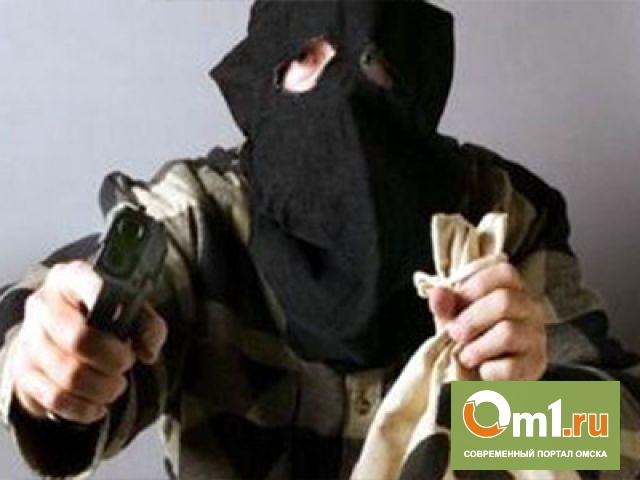 Совершившего разбойное нападение на Сбербанк жителя Омской области будут судить