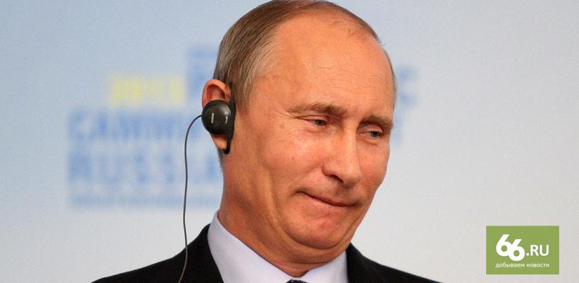 «Вы знали, он крутой супергерой». Тимати подарил Владимиру Путину песню на день рождения