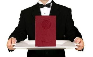В Омской области прокуратура требует запретить 24 сайта, торгующих дипломами и санкнижками