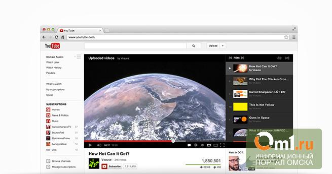YouTube обновил интерфейс