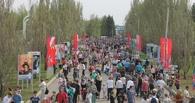 На 9 мая в Омске будет прохладно и пасмурно