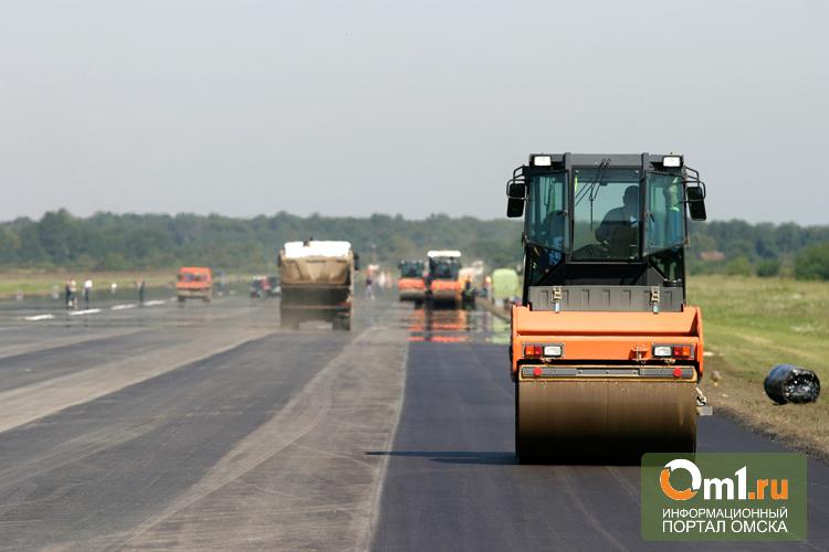 В Омской области потратят 2 млрд рублей на ремонт федеральных дорог
