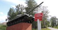 Курсант Омского танкового института погиб от удара током