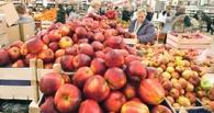 С омских прилавков исчезнут польские яблоки