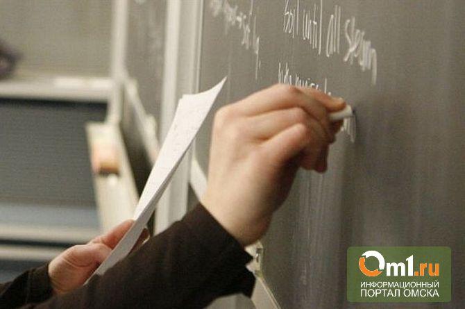 В лучших школах Омска из ТОП-500 будут стажироваться учителя России