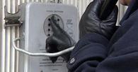 Зэк из Тюмени украл по телефону 700 000 рублей у восьми омичей