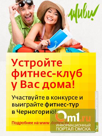 «Дом.ru» и канал «ЖИВИ!» приглашают в фитнес-путешествие в Черногорию