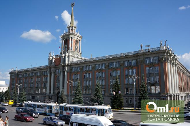 Кремль предложит регионам выбрать новую модель устройства городской власти