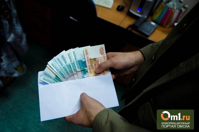 Сотрудницу мэрии Омска обвинили в мошенничестве
