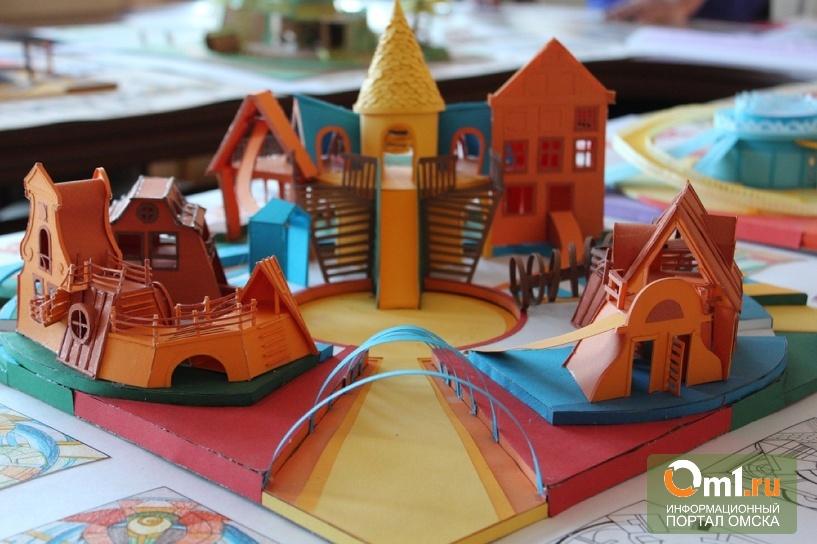 В Омске завершился конкурс на лучший эскиз парка на «Московке-2»