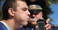 Дуй, а то посадят: отказавшихся от теста на алкоголь пешеходов будут арестовывать