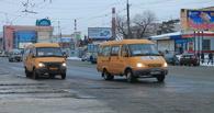 В марте стоимость проезда в омских маршрутках останется прежней