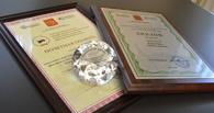 Мэрию Омска наградили за успешное управление финансами