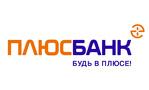 Плюс Банк начал выдачу кредитов и гарантий, обеспеченных поручительствами Фонда содействия кредитованию малого бизнеса Москвы