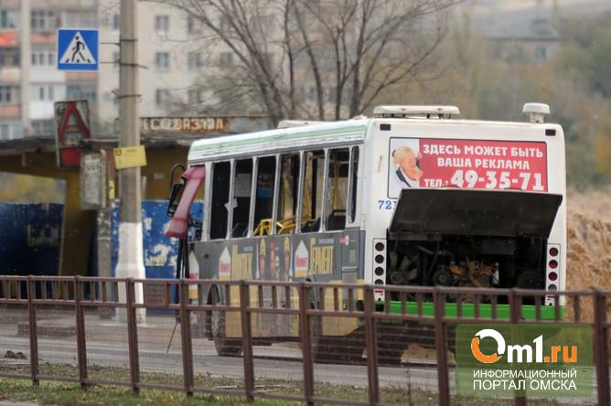 Взрыв в волгоградском автобусе устроила террористка-смертница
