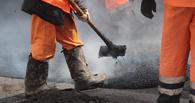 После звонка омички Путину в городе усиленно ремонтируют дороги
