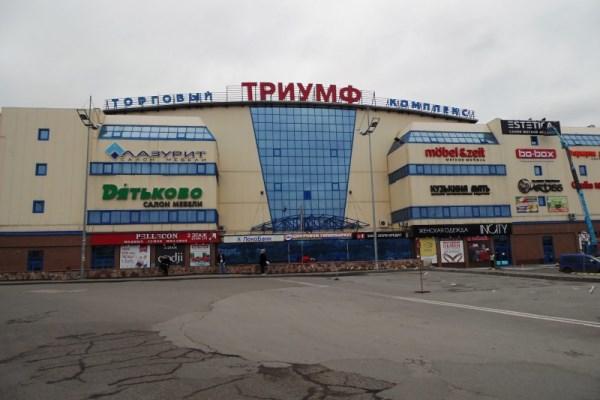 Депутаты Горсовета не дали расшириться «Триумфу»