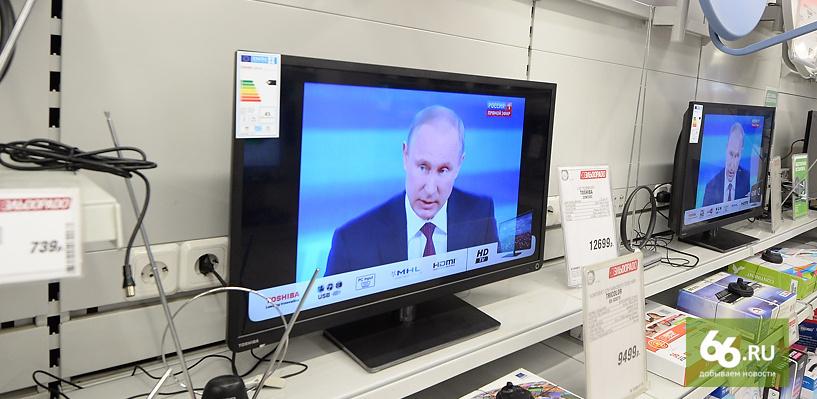 Вопросы отрепетированы, вопросов больше нет: чего ждут от прямой линии с Владимиром Путиным