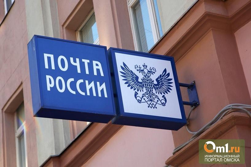 «Почта России» собирается выпускать пластиковые карты для пенсионеров