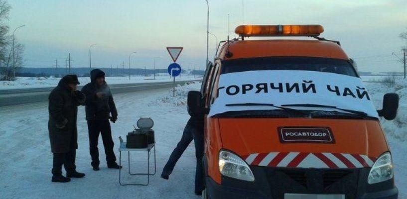 В Омской области на период морозов на трассах оборудовали пункты обогрева