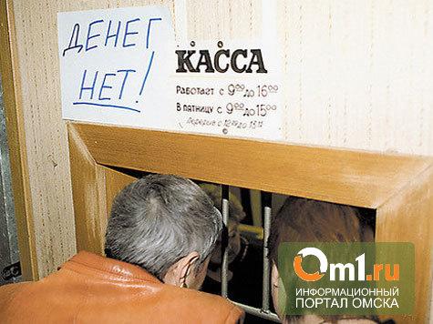В Омске предприниматель тратил зарплату работников на собственные нужды