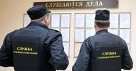 В Омске снесут трехэтажную автомастерскую