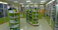 Правительство заинтересовалось отсутствием лекарств в аптеках благодаря соцсетям