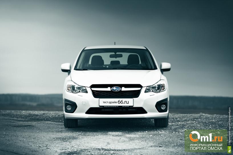 Это провал: Subaru убирает «Импрезу» с российского рынка