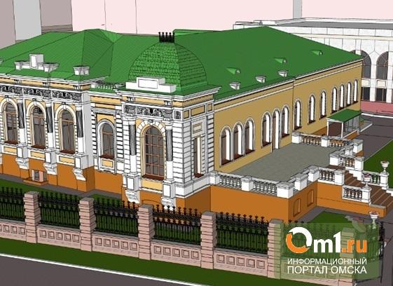 Единый ЗАГС построят к 2015 году
