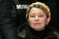 Юлия Тимошенко попытается стать президентом Украины